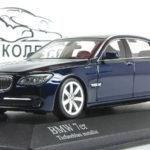 F02 BMW 7-й серии претендующей на статус Бэтмена.