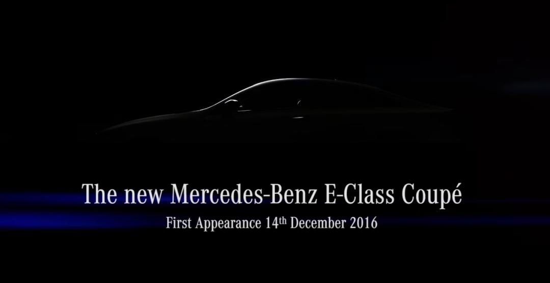 Mercedes-Benz официально анонсировала премьеру нового купе E-Class Coupe