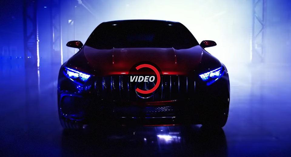 Mercedes-Benz Concept седан — видео трейлер