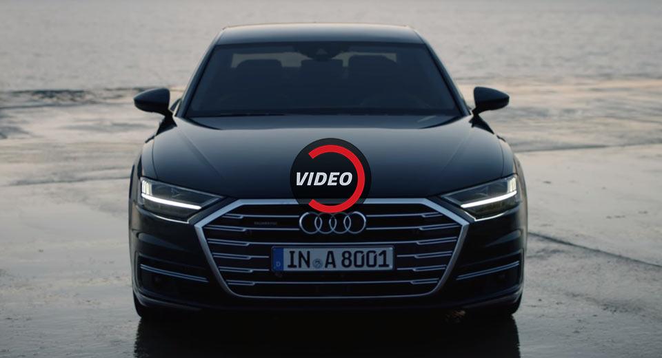 2018 Ауди A8 демонстрирует свои высокотехнологичные характеристики