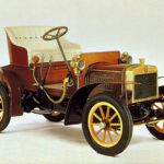 История создания первого автомобиля