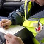 Подробная инструкция о проверке штрафов в ГИБДД онлайн