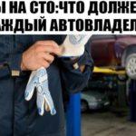 Как мастера СТО обманывают неопытных автовладельцев .