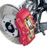 Тормозная система автомобиля: как работает, устройство тормозного привода,тормозные механизмы колес.