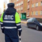 Значение основных терминов и определений правил дорожного движения