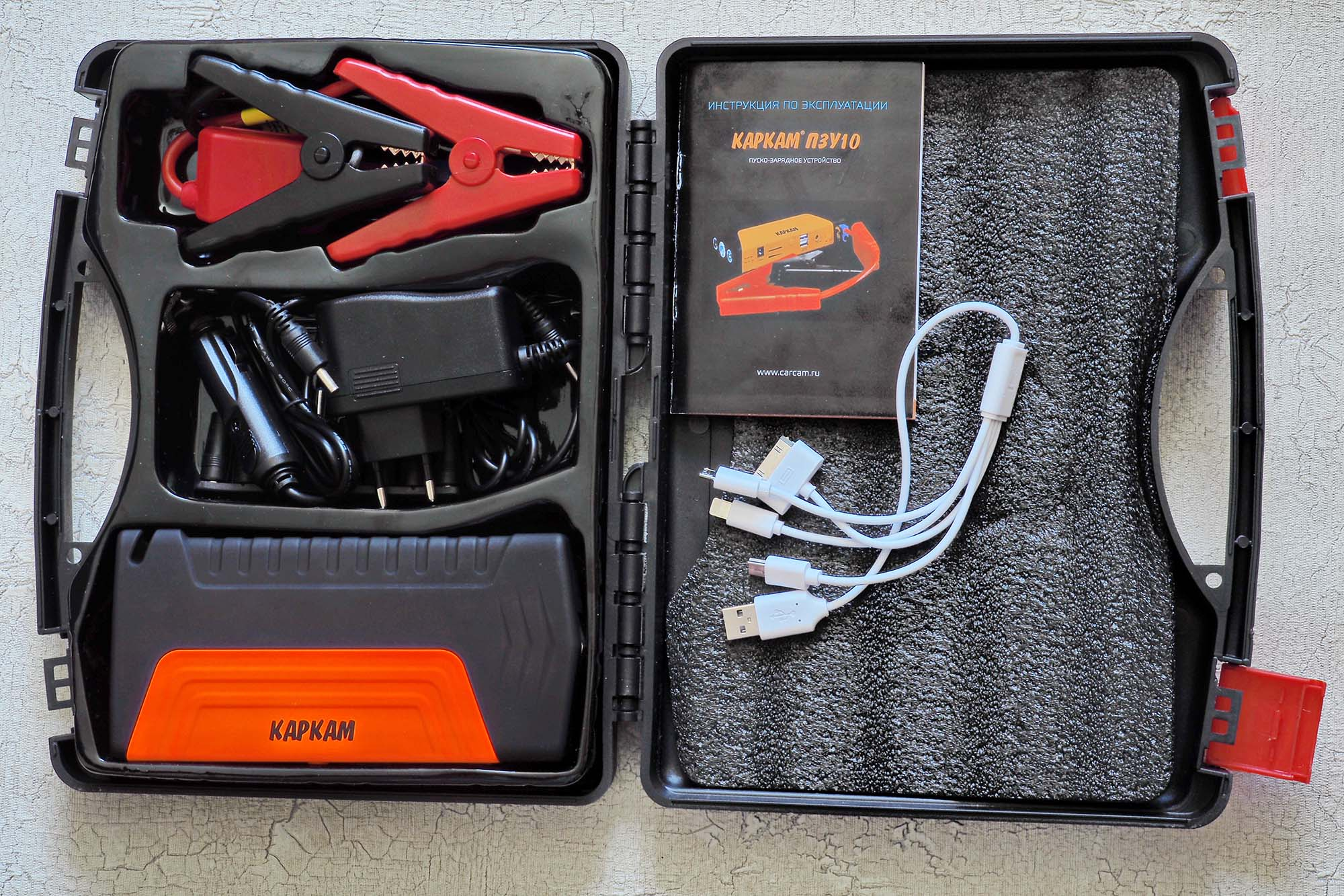 Пуско зарядное устройство: виды,применение,фото,функции