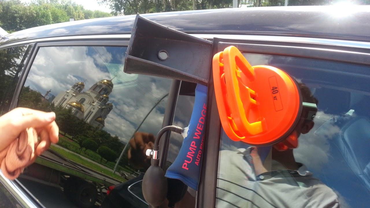4 Способа открыть машину,если ключи остались внутри заблокированного  салона