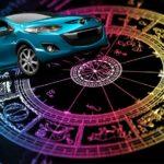 Как подобрать авто по автомобильному гороскопу?