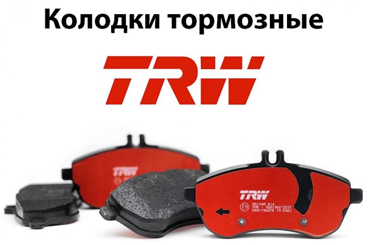 Что думают владельцы о тормозных колодках TRW?