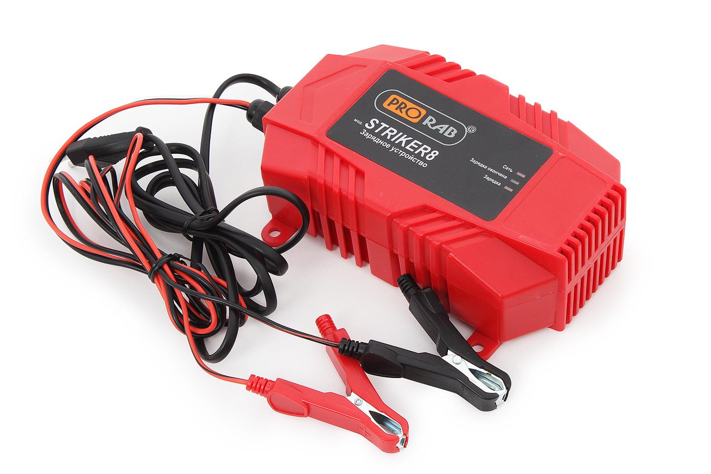 Зарядные устройства для аккумулятора автомобиля