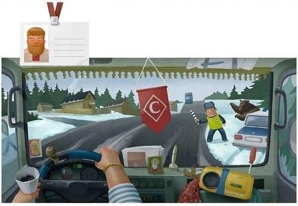 Жаргон дальнобойщиков