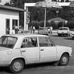 Когда появились первые заправки для автомобилей?