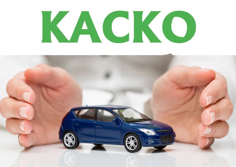 Что такое КАСКО: условия страхования, что покрывает, от чего страхует и что дает автовладельцу