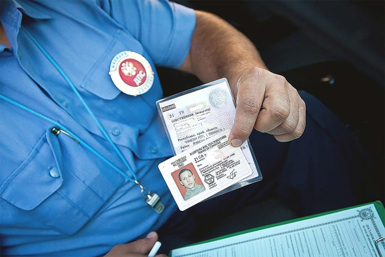 Как получить права после лишения: порядок возврата водительского удостоверения, что требуется и где забрать