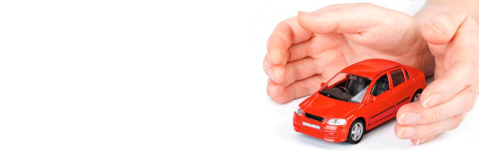 Виды страхования автомобиля и их особенности